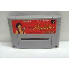 Aladdin, SFC