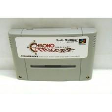 Chrono Trigger med engelsk text, SFC