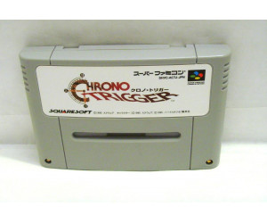 Chrono Trigger, SFC