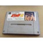 Hokuto No Ken 6, SFC