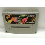 Super Bomberman: Panic Bomber W, SFC