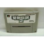 Seiken Densetsu 2 / Secret of Mana, SFC