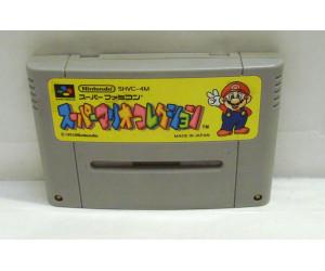 Super Mario All-Stars, SFC