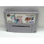 Super Bomberman 3, SFC