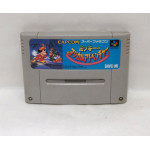 Mickey no Magical Adventure / Quest, SFC