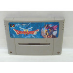 Dragon Quest III, SFC