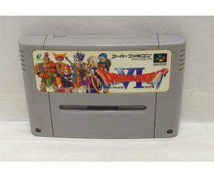 Dragon Quest VI, SFC
