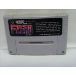 F-Zero, SFC