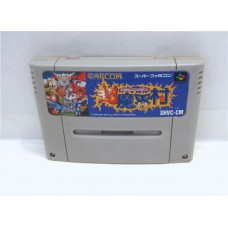 Chou Makaimura / Super Ghouls 'n Ghosts, SFC