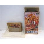 Daikoukai Jidai II / New Horizons (boxat), SFC