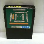 Home Mahjong, SG-1000