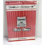 Famicom manual