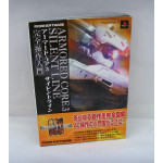 Armored Core 3 - Bok (inkl. DVD)