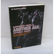 Armored Core 2 - Official Guide (inkl. DVD)