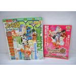 Famitsu PS2, 8e okt, 2004 + sengoku musou häfte