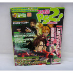 Famitsu PS2, 23e apr, 2004