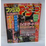 Famitsu PS2, 10e sep, 2004 + häfte