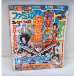 Famitsu PS2, 27e aug, 2004