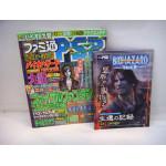 Famitsu PS2, 24e sep, 2004