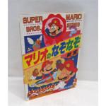 Mario no Nazo Nazo - serietidning