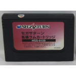 1MB RAM kassett, Saturn