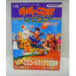 Diddy Kong Racing, guidebok