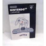 Nintendo 64 manual