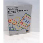 Super Famicom manual