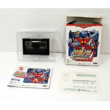 Super Robot Taisen Compact (boxat), WS